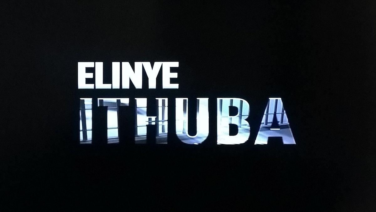 Film Review: ElinyeIthuba
